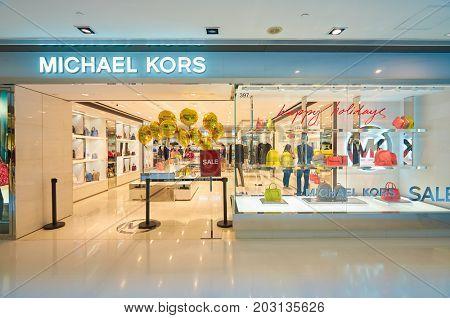 HONG KONG - DECEMBER 26, 2015: Michael Kors store at a shopping center in Hong Kong. Shopping is a widely popular social activity in Hong Kong.