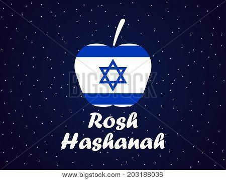 Rosh Hashanah. Greeting Card Design Jewish New Year. Shana Tova. Israel Flag And Apple. Vector Illus