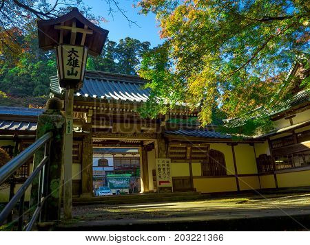 Nara, Japan - July 26, 2017: Nice view of the enter of Todai Ji Temple, with a wooden lantern, in Tokyo, Japan.