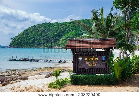 Praw Bay National Park sign with beach deck