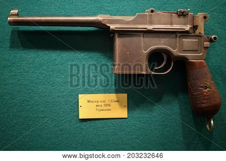 MOSCOW - SEP 22, 2016: Mauser gun at museum on Petrovka, 38, Main Department of Moscow Ministry of Internal Affairs, text - Mauser 763-mm, Germany