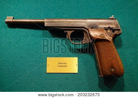 MOSCOW - SEP 22, 2016: Walter gun at museum on Petrovka, 38, Main Department of Moscow Ministry of Internal Affairs, text - Walter, Germany