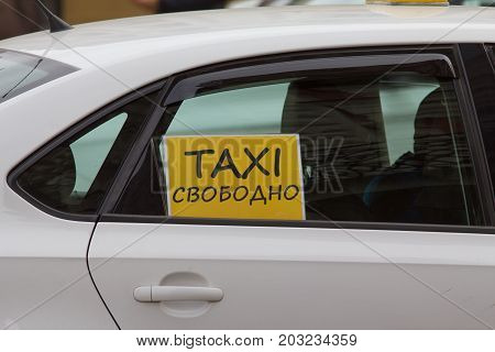 Russian illegal taxi - inscription - taxi are available for hire, telephoto