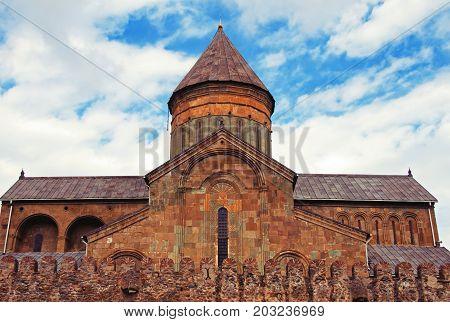 View on the Svetitskhoveli church. Mtskheta. Georgia