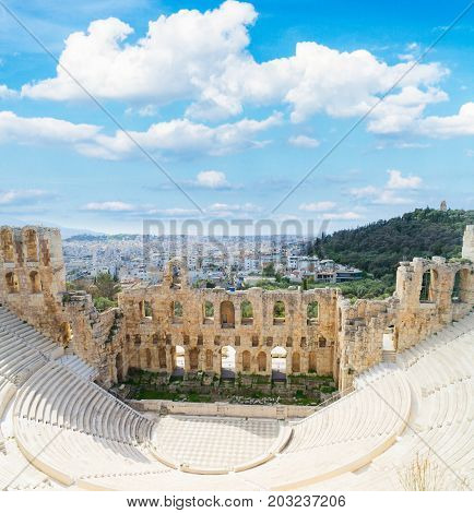 cup of Herodes Atticus amphitheater of Acropolis, Athens, Greece