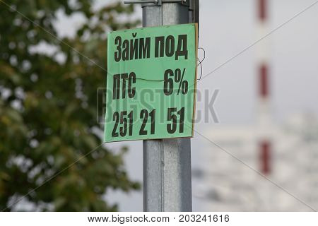 KAZAN, RUSSIA - 7 september 2017 - sign on street of city - illegal credit, close up