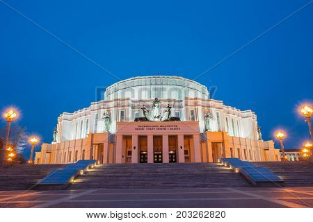 The National Academic Bolshoi Opera And Ballet Theatre Of The Republic Of Belarus In Minsk, Belarus. Night Illumination.