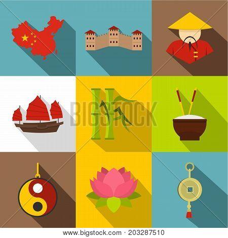 China symbols icon set. Flat style set of 9 China symbols vector icons for web design