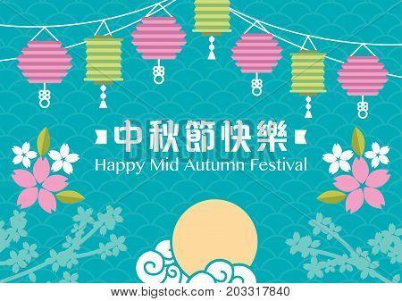 _happy Chinese mid autumn festival card / Greeting cards / Sky lantern / moon / moonlight / stars / Blue / Gold / hanging lights / mid autumn / texture / lantern