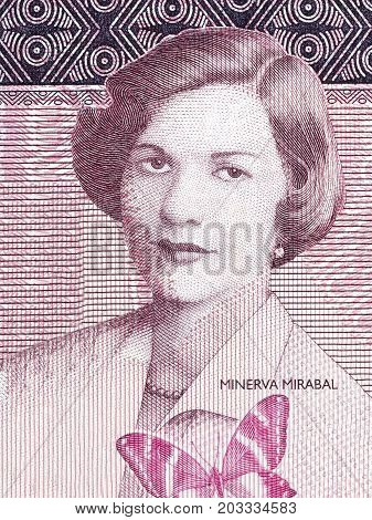 Minerva Mirabal portrait from Dominican money - Pesos