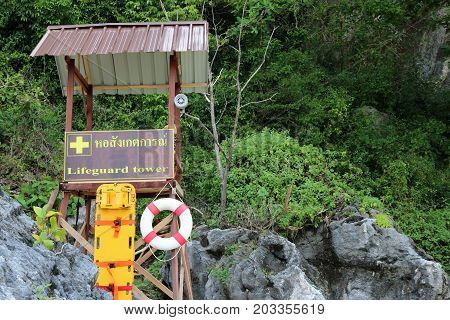 Lifeguard Tower on the beach in Thailand.The meaning of Thai language in a sign is observation tower.