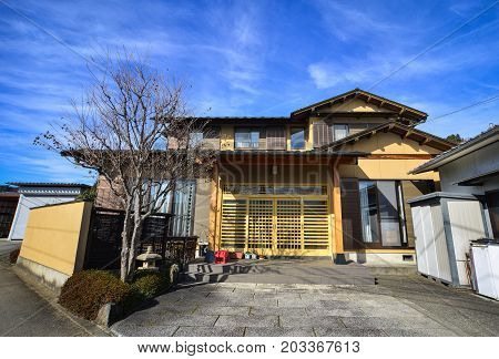 Rural House With Garden In Tokyo, Japan