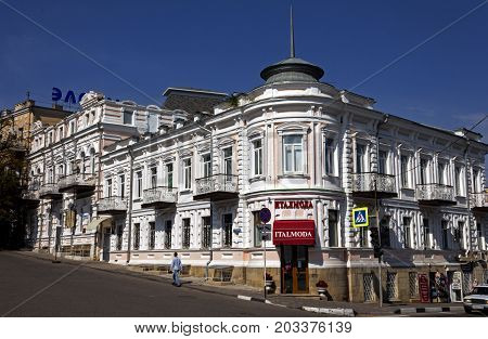 KISLOVODSK,RUSSIA - SEPTEMBER 06,2017 :Old russian house with beautiful blue sky in resort Kislovodsk,one of the largest in Russia.