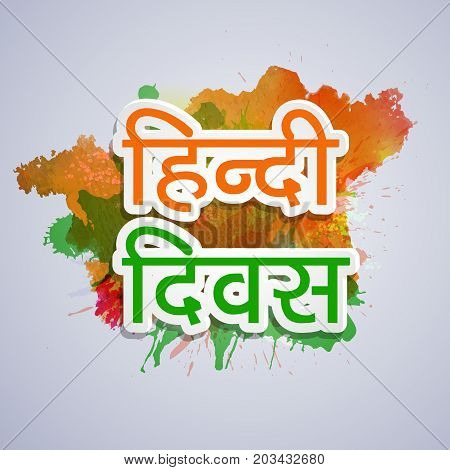 illustration of Hindi Divas Text in hindi language on the occasion of Hindi Divas. Hindi divas is a day when India had adopted hindi language as official language of the Republic of India