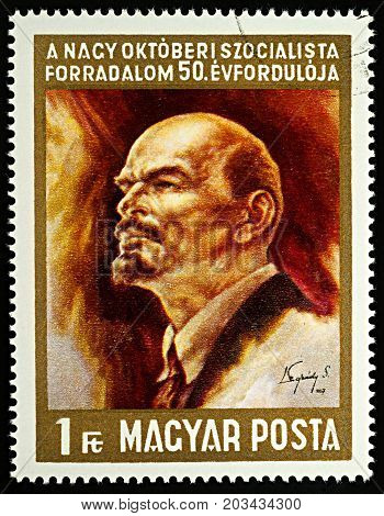 Moscow Russia - September 09 2017: A stamp printed in Hungary shows portrait of Russian communist leader Lenin (1870-1924) series