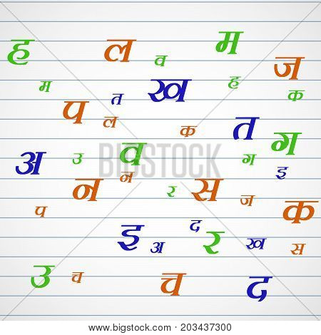 illustration of Hindi language Alphabets with Hindi Divas Text on the occasion of Hindi Divas. Hindi divas is a day when India had adopted hindi language as official language of the Republic of India