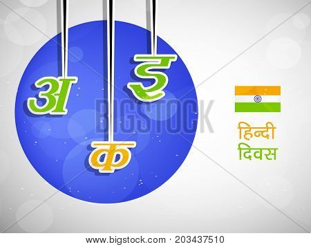 illustration of Hindi language Alphabets and India flag with Hindi Divas Text in hindi language on the occasion of Hindi Divas. Hindi divas is a day when India had adopted hindi language as official language of the Republic of India