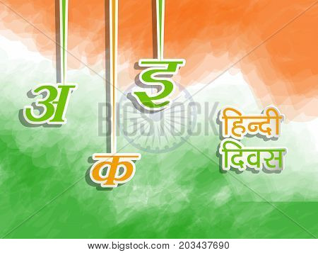 illustration of Hindi language Alphabets with Hindi Divas Text in hindi language on the occasion of Hindi Divas. Hindi divas is a day when India had adopted hindi language as official language of the Republic of India