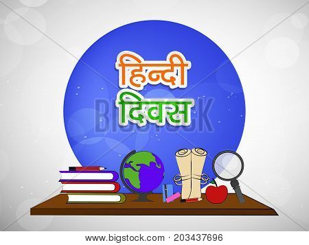 illustration of book, globe, lense, apple and pencil with Hindi Divas Text in hindi language on the occasion of Hindi Divas. Hindi divas is a day when India had adopted hindi language as official language of the Republic of India