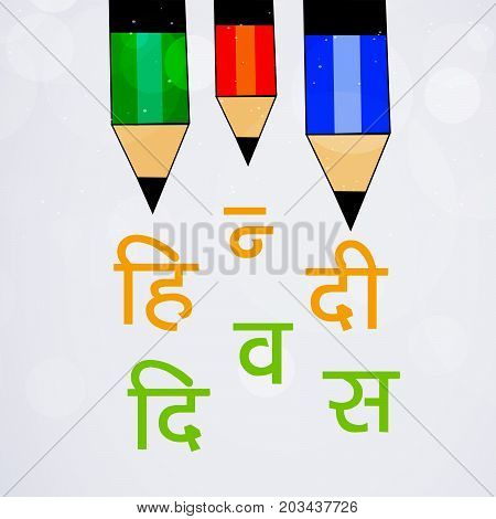 illustration of pencils with Hindi Divas Text in hindi language on the occasion of Hindi Divas. Hindi divas is a day when India had adopted hindi language as official language of the Republic of India