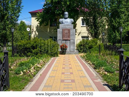 Ramon Russia - June 07 2017: A view of the bust of the design engineer Mosin in the village of Ramon Voronezh region