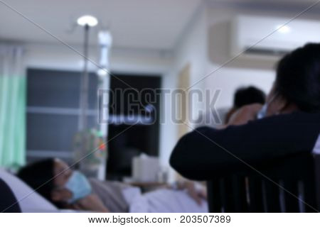 Abstact defocused of patient on the bed in hospital room