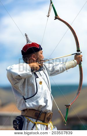 Naadam Festival Male Archer Pulling Aiming Arrow