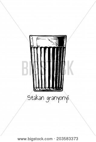 Illustration Of Tumbler Glass