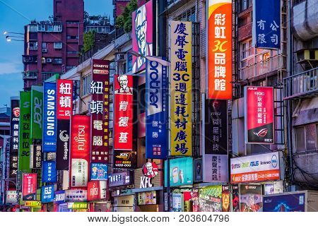 TAIPEI TAIWAN - JUNE 28: These are electronics stores in Guanghua electronics market a famous street where people come to purhcase consumer electronics on June 28 2017 in Taipei