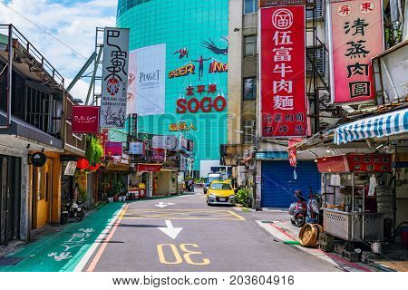 TAIPEI TAIWAN - JUNE 27: This is a side street in with traditional Taiwanese restaurants and local shops in the Zhongxiao fuxing shopping area on June 27 2017 in Taipei