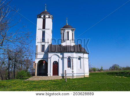 Church in Monastery complex Privina Glava, Sid, Serbia