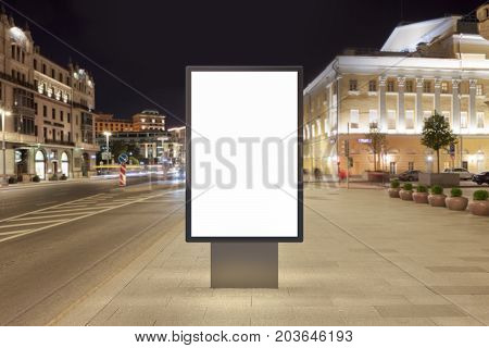 Blank Street Billboard At Night.