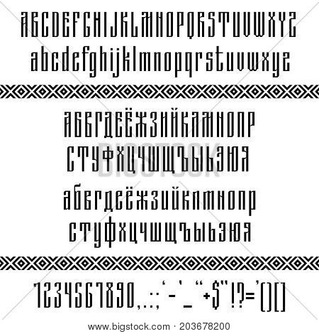 Narrow sans serif font based on old slavic calligraphy. Latin and cyrillic lowercases and uppercases numbers punctuations and ethnic border brush isolated on white background. Vector illustration