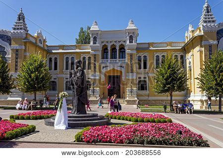 KISLOVODSK, RUSSIA - SEPTEMBER 09, 2017:The ancient building of the Main Narzan baths,built by the engineer and architect A. Klepinin in the Moorish style, since 1903.