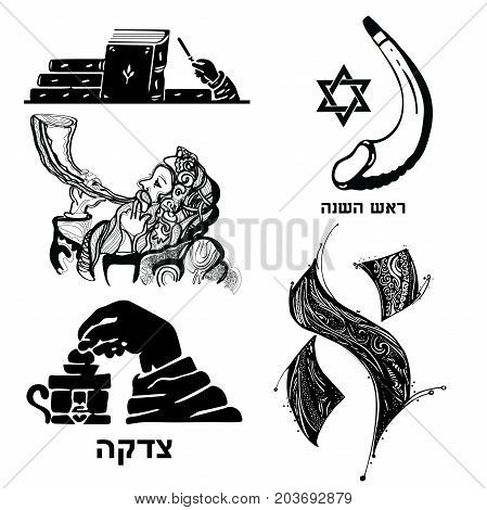 Rosh Hashanah Jewish New Year design elements. Doodle icons set. Hebrew text Happy New Year . Rosh Hashanah symbols. Vector illustration