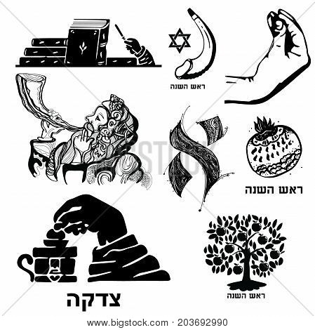 Set of religious Hebrew symbols. Rosh HaShanah. Doodle hand drawing Jewish Holiday object. Retro Illustration. Religious new year.