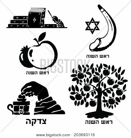 pictogram Jewish New Year Holiday Icons Big Set. Vector Collection Autumn Rosh Hashanah Holiday. Israel Traditional Icons Bundle for greeting cards, leaflets or posters