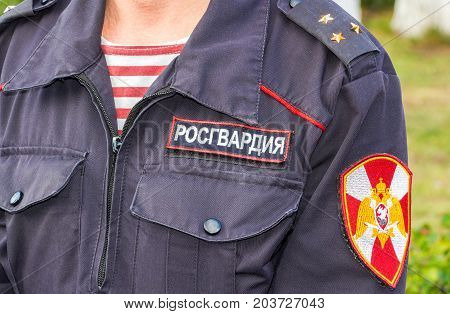 Samara Russia - September 10 2017: Russian police officer in uniform of National Guard of the Russian Federation (Rosgvardia). Rosgvardia is the internal military force of the government of Russia. Text in russian: