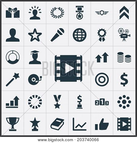 Elements Graph, Guard, Military Medallion And Other Synonyms Victory, Laurel And Achievement.  Vector Illustration Set Of Simple Achievement Icons.