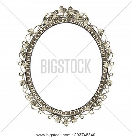 Decorative frame of an oval form of silvery color with art finishing the vector image on a white background