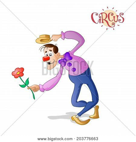 A smiling clown with a red nose giving away a flower. Isolated on a white background. Drawn in cartoon style