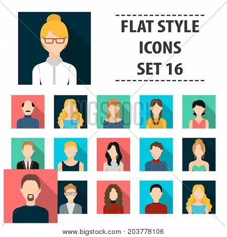Avatar set icons in flat style. Big collection avatar vector symbol stock