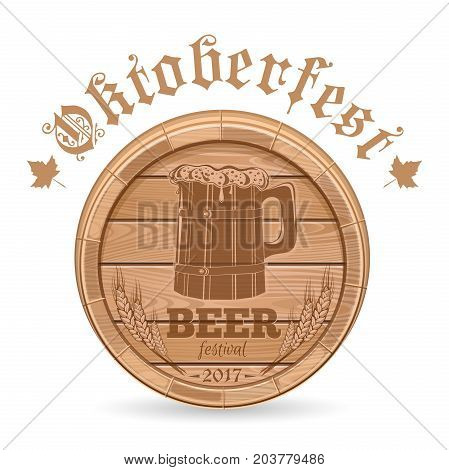 Oktoberfest logo design. Beer festival 2017. Wooden beer keg. Beer wooden barrel. Vector illustration