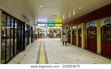 Interior Of Sendai Jr Station In Tohoku, Japan