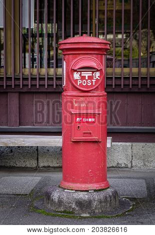 Old Japanese Postbox Stands Beside A Street