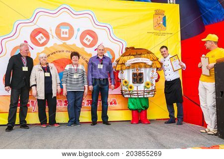 Awarding Of The Winners In The Competition In The Open Festival