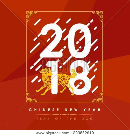 Happy Chinese new year 2018 card with paper cut Dog zodiac abstract in 2018 text Oblique lines modern vector design