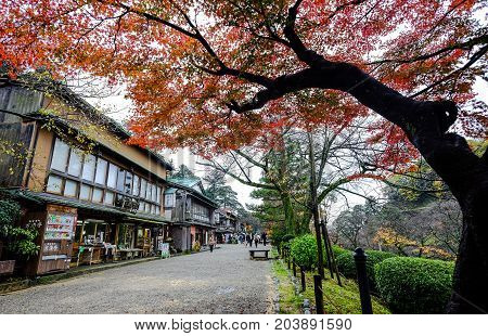 Old Town In Kyoto, Japan