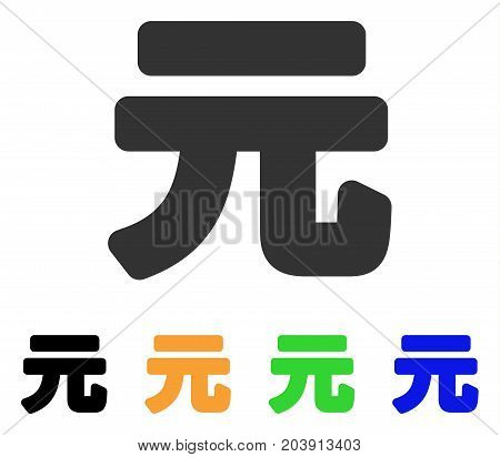 Yuan Renminbi icon. Vector illustration style is a flat iconic Yuan Renminbi symbol with black, grey, green, blue, yellow color variants. Designed for web and software interfaces.