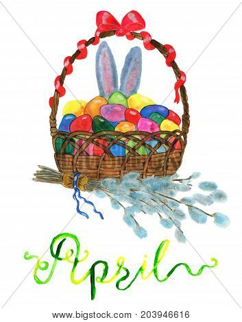 April month. Basket with colorful eggs for Easter. Watercolor isolated illustration for calendar design page. Concept of twelve months symbols and hand writing lettering